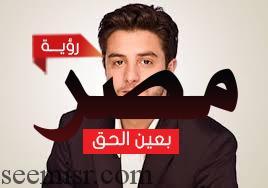 أحمد الفيشاوي مطالب بدفع مصاريف دراسة ابنته 200 ألف جنيه