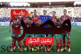 المغرب فى مواجهة صعبة أمام الكاميرون من أجل التأهل لأمم أفريقيا المقامة بالكاميرون 2019