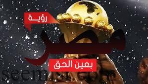 بداية عربية فى التصفيات المؤهلة لبطولة أمم أفريقيا الكاميرون 2019