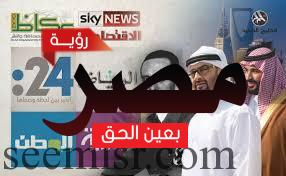 صحف عالمية: دولة قطر في طريقها للدمار بعد المقاطعة من الدول العربية