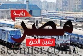 بعد سقوط كابل الكهرباء على القضبان السكة الحديد تعود للعمل من جديد