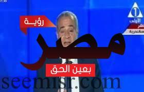 وزير التموين اليوم بمؤتمر الشباب رؤية مصر 2030 العدالة فى تقدير احتياجات الفرد