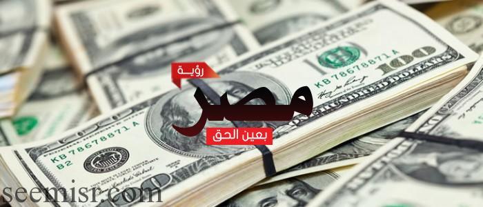 سعر الدولار اليوم الاحد 23 7 2017 في البنوك والسوق السوداء