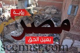 سقوط عقار المنصورة اليوم الخميس 3 أغسطس و صرف 10 آلاف جنيه لأسرة ضحايا الحادثة