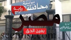 """مدير أمن المنوفية اللواء """"أحمد عتمان"""" حادث المنوفية اليوم مجرد تقضية واجب و ليس له أي علاقة بعمليات الإرهاب"""