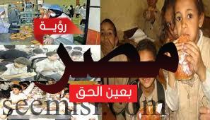 وزارة التربية و التعليم تلغى الوجبة الجافة من المدارس و تضع خطة غذائية جديدة