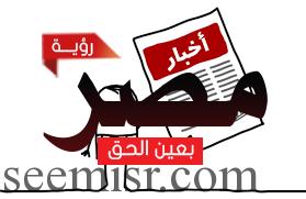 أخبار مصر اليوم السبت 26 أغسطس.. زواج جنات و محاكمة مرسى و موعد بدء الدراسة في المدارس
