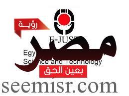 لأول مرة الالتحاق بكليات الجامعة المصرية اليابانية  وتفاصيل الالتحاق لعام 2017-2018