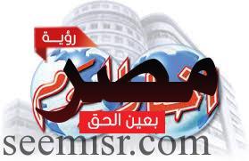 موجز أخبار يوم الثلاثاء الموافق 22 أغسطس ,, إسلام يهودية و موعد أول أيام عيد الأضحى المبارك
