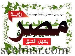 يوم عرفة,,حكم صيام يوم عرفة للحجاج,, توافد الحجاج على جبل عرفات و إرشادات سلامتهم الصحية