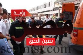 حادث العريش الإرهابي,,, حادث إرهابي غادر يرد على رجال الأمن و يدمر حياة العديد من الأسر