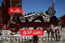 زلزال جنوب المكسيك ,,, فاجعة تحل على أراضى دولة المكسيك و خطر تسونامى يهدد الأرجاء
