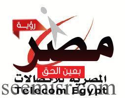 الشركة المصرية للاتصالات تعلن عن موعد أنطلاق شبكة المحمول الرابعة و عروض الخط الجديد