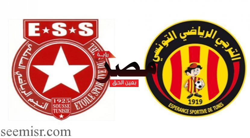 يلا شوت مشاهدة بث مباشر مباراة النجم الساحلي والترجي اليوم في قمة الدوري التونسي
