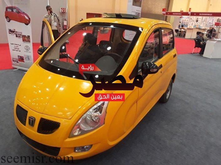 صناعة اول سيارة مصرية وستطرح في الأسواق قريبا