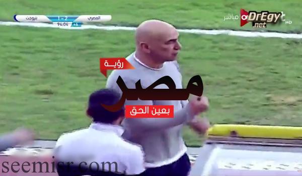 حركه حسام حسن لطارق يحيي