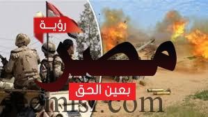 """القوات المسلحة تتمكن من القضاء علي 4 عناصر تكفيرية في العملية الشاملة """" سيناء 2018 """" للبيان ال 15"""