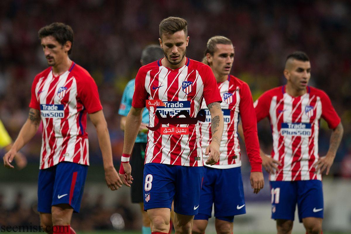 التاريخ يقف بجانب أرسنال ويعيد الذكريات السيئة إلى أتليتكو مدريد