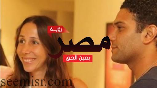 آسر ياسين  يتغزل في زوجته وينشر صور تجمعهم سويا على  انستجرام