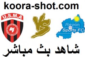 نتيجة وملخص أهداف مباراة إتحاد الجزائر ورايون سبورت اليوم في كأس الإتحاد الإفريقي 2018 بجودة عالية HD
