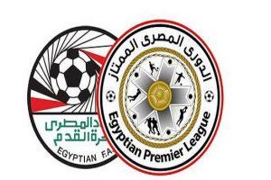 7 أرقام قياسية في تاريخ الدوري المصري