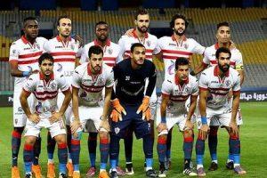 نتيجة وملخص أهداف مباراة الزمالك وبتروجيت في الدوري المصري اليوم الثلاثاء 31/7/2018 بجودة عالية HD
