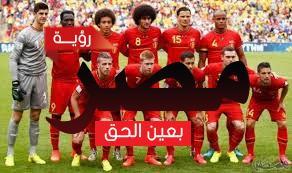 ارقام قياسية عديدة فى ختام مشاركة المنتخب البلجيكى فى المونديال الروسى