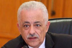 قرارات حازمة من وزير التربية والتعليم بعد حادثة إنهيار سور مدرسة المرج
