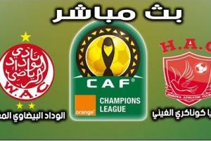 نتيجة وملخص أهداف مباراة الوداد البيضاوي و حوريا الغيني اليوم 28/7/2018  في دوري أبطال أفريقيا بجودة عالية HD