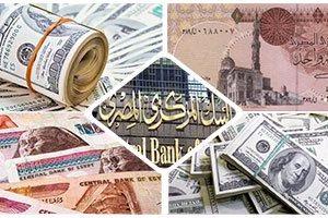 أسعار العملات أمام الجنيه المصري اليوم الخميس 1/11/2018