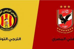 نتيجة وملخص أهداف مباراة الأهلي والترجي اليوم في دوري أبطال إفريقيا بجودة عالية HD
