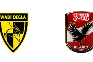 منيجة وملخص أهداف مباراة الأهلي ووادي دجلة اليوم في الدوري المصري بجودة عالية HD