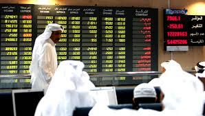 أسهم البورصات الخليجية تشهد هبوط أغلبها