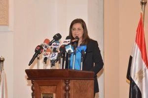 وزيرة التخطيط تقدم ثلاث مطالب إلى إتحاد المستثمرين