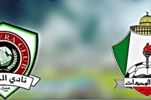 نتيجة وملخص أهداف مباراة الوحدات والجزيرة اليوم في كأس السوبر الأردني بجودة عالية HD