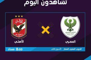 نتيجة وملخص أهداف مباراة الأهلي والمصري اليوم 7-8-2018 اون لاين في الدوري المصري الممتاز 2018