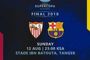 نتيجة وملخص أهداف مباراة برشلونة واشبيلية اليوم في نهائي كأس السوبر الإسباني