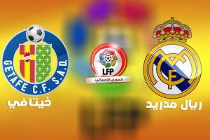 نتيجة وملخص أهداف مباراة ريال مدريد وخيتافي اليوم في الدوري الاسباني بجودة عالية HD