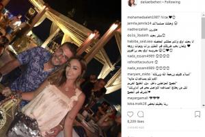 """""""داليا البحيري"""" تشارك محبيها صورتها مع زوجها """"حسن سامي"""" عبر """"إنستجرام"""""""