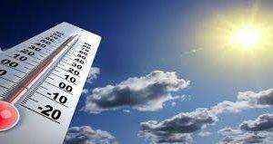 درجات الحرارة المتوقعة غدا الأثنين الموافق 13/8/2018