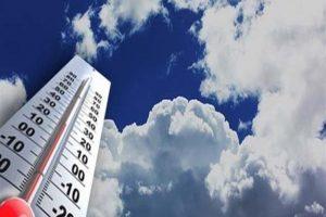 درجات الحرارة في مدن وعواصم العالم اليوم السبت 20/10/2018