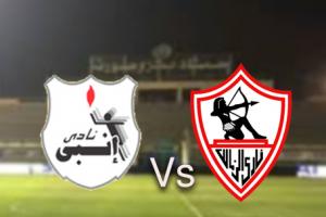 نتيجة وملخص أهداف مباراة الزمالك وانبي اليوم في الدوري المصري الممتاز بجودة عالية