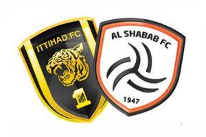 نتيجة وملخص أهداف مباراة الشباب والاتحاد اليوم يلا شوت الدوري السعودي للمحترفين