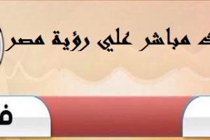 نتيجة وملخص أهداف مباراة العراق وفلسطين الودية اليوم في رام الله