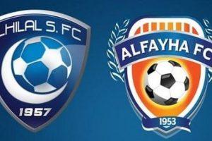 نتيجة وملخص أهداف مباراة الهلال والفيحاء اليوم في الدوري السعودي للمحترفين بجودة عالية HD