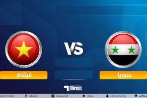 نتيجة وملخص أهداف مباراة سوريا وفيتنام اليوم في دورة الألعاب الآسيوية بجودة عالية HD