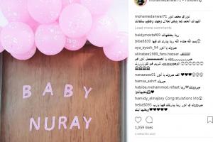 """الفنان """"محمد أنور"""" يحتفل بوصول إبنته """"نوراي"""" عبر """"إنستجرام"""""""