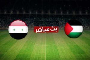 نتيجة وملخص أهداف مباراة سوريا وفلسطين اليوم في دورة الألعاب الآسيوية بجودة عالية HD