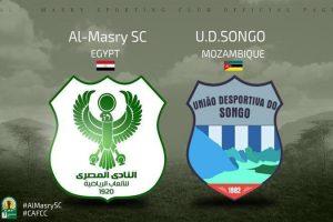 نتيجة وملخص أهداف مباراة المصري البورسعيدي ويونياو دو سونجو اليوم في الكونفدرالية
