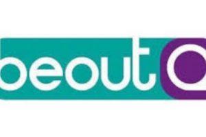 الإتحاد الإنجليزي يصدر بيانًا رسميًا ضد قنوات beoutQ